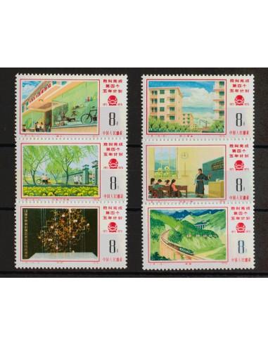 China. **Yv 2023/28. 1976. Serie completa. MAGNIFICA.