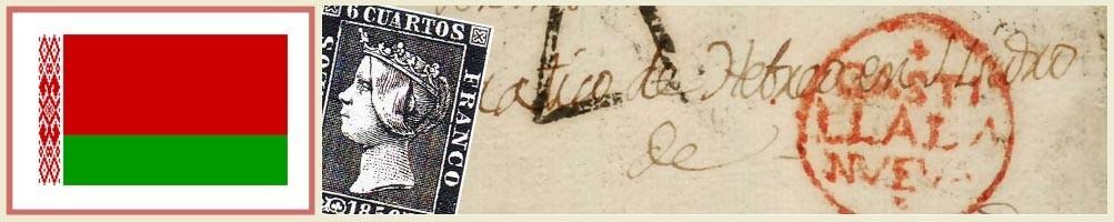 Philately of Belarus - numismaticayfilatelia.com