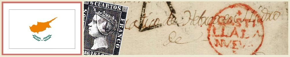 Cyprus philately - numismaticayfilatelia.com