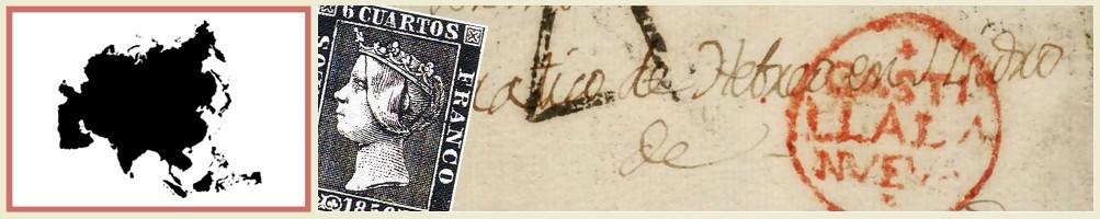 Filatelia otros de Asia - numismaticayfilatelia