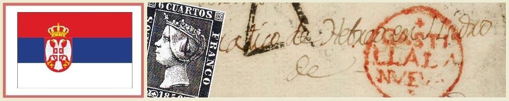Serbian philately - numismaticayfilatelia.com