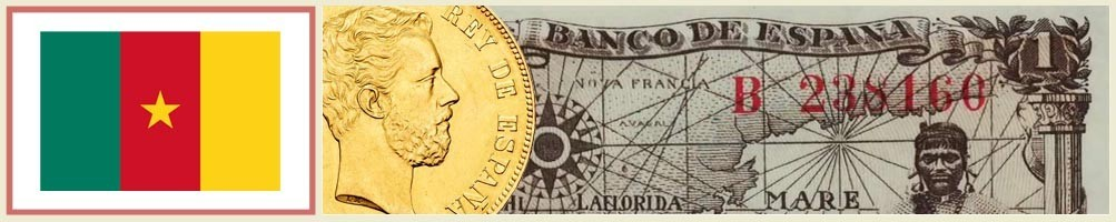 Numismatics of Cameroon - numismaticayfilatelia.com