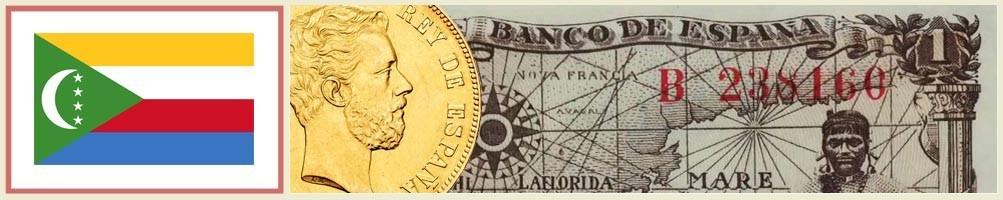 Comorian Numismatics - numismaticayfilatelia.com