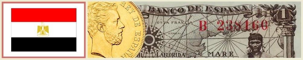 Egyptian Numismatics - numismaticayfilatelia.com