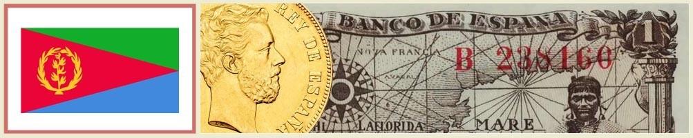 Numismatics of Eritrea - numismaticayfilatelia.com