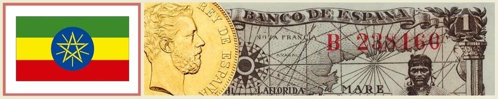 Numismatics of Ethiopia - numismaticayfilatelia.com