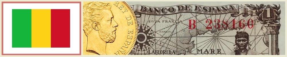 Numismatics of Mali - numismaticayfilatelia.com