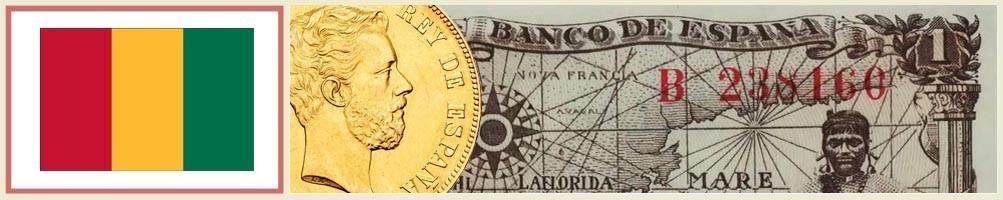 Numismatics of the Republic of Guinea - numismaticayfilatelia.com