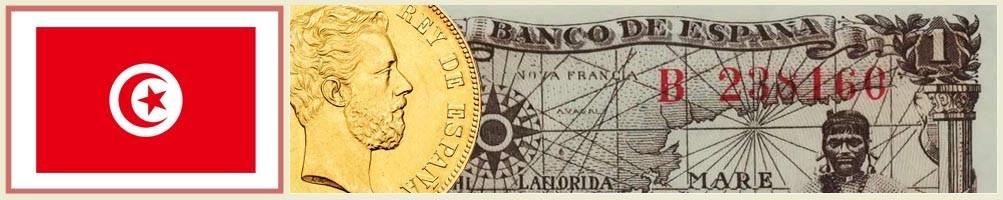 Tunisian Numismatics - numismaticayfilatelia.com