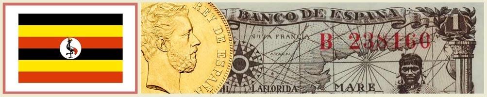 Numismatics of Uganda - numismaticayfilatelia.com