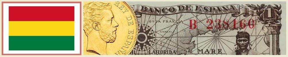 Numismatics of Bolivia - numismaticayfilatelia.com