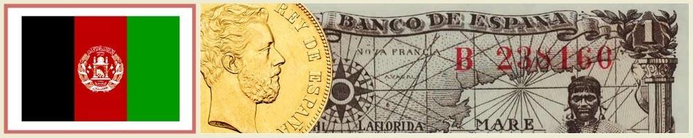 Numismatics of Afghanistan - numismaticayfilatelia.com