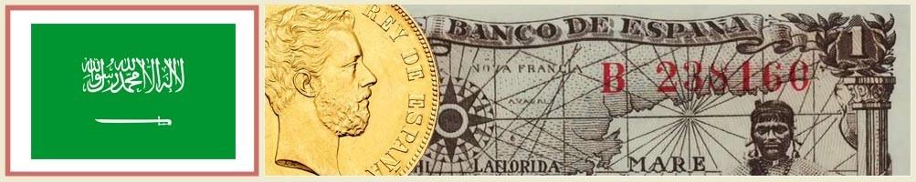 Numismatics from Saudi Arabia - numismaticayfilatelia.com