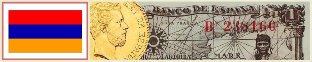 Armenian Numismatics - numismaticayfilatelia.com