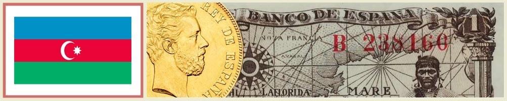 Numismatics of Azerbaijan - numismaticayfilatelia.com