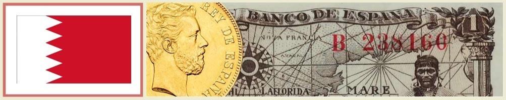 Bahrain numismatics - numismaticayfilatelia.com