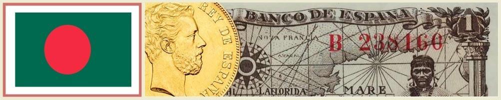 Bangladesh numismatics - numismaticayfilatelia.com