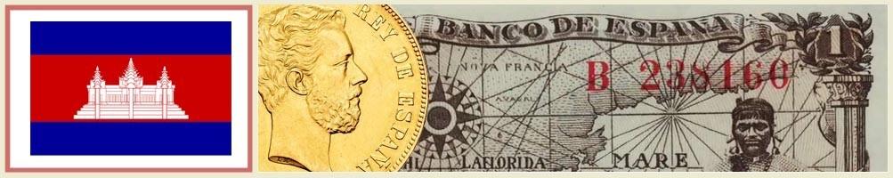 Numismatics of Cambodia - numismaticayfilatelia.com