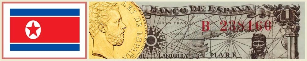 North Korean numismatics - numismaticayfilatelia.com