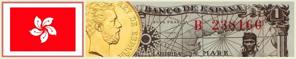 Hong Kong numismatics - numismaticayfilatelia.com