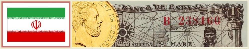 Numismatics of Iran - numismaticayfilatelia.com
