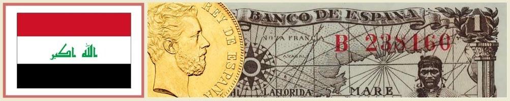Iraqi Numismatics - numismaticayfilatelia.com