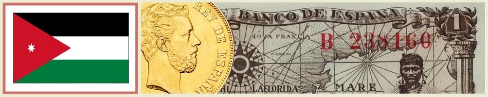 Numismatics of Jordan - numismaticayfilatelia.com