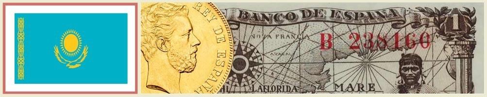 Numismatics of Kazakhstan - numismaticayfilatelia.com