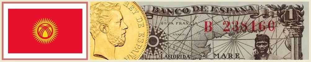 Kyrgyzstan Numismatics - numismaticayfilatelia.com