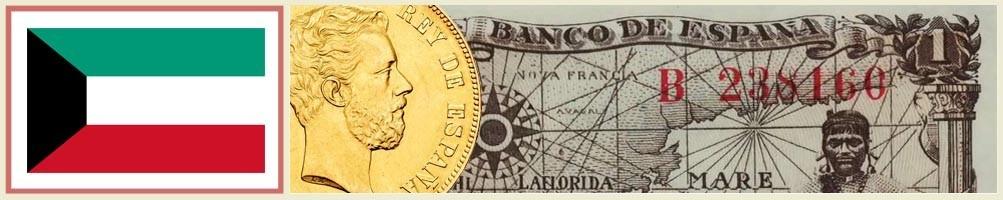 Kuwaiti Numismatics - numismaticayfilatelia.com