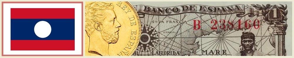 Laos numismatics - numismaticayfilatelia.com