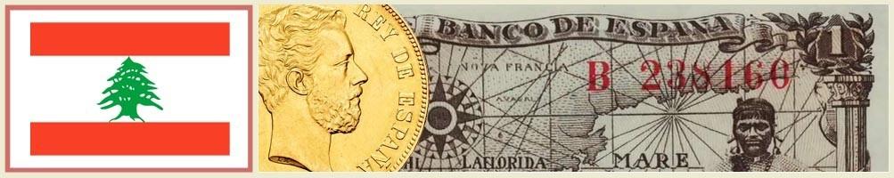 Lebanese Numismatics - numismaticayfilatelia.com