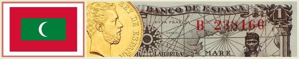 Maldives Numismatics - numismaticayfilatelia.com