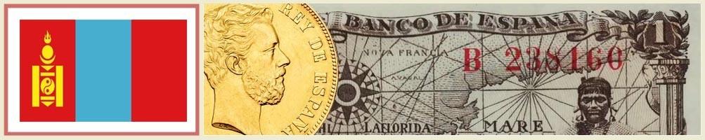 Numismatics of Mongolia - numismaticayfilatelia.com