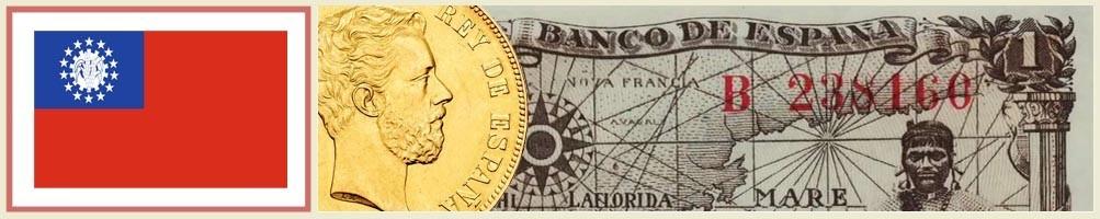 Myanmar Numismatics - numismaticayfilatelia.com