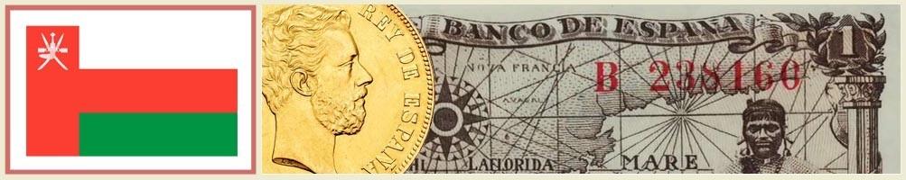 Omani numismatics - numismaticayfilatelia.com
