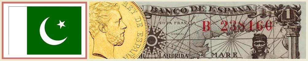 Pakistani Numismatics - numismaticayfilatelia.com