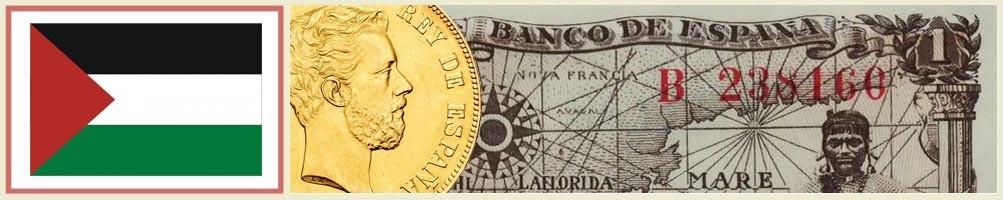 Palestinian Numismatics - numismaticayfilatelia.com