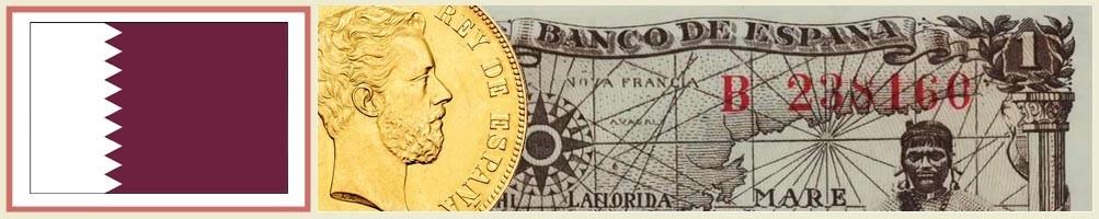 Numismatics of Qatar - numismaticayfilatelia.com