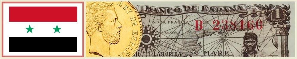 Numismatics of Syria - numismaticayfilatelia.com