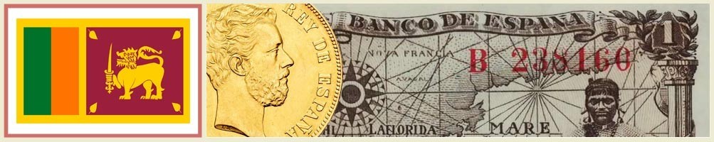 Numismatics of Sri Lanka - numismaticayfilatelia.com