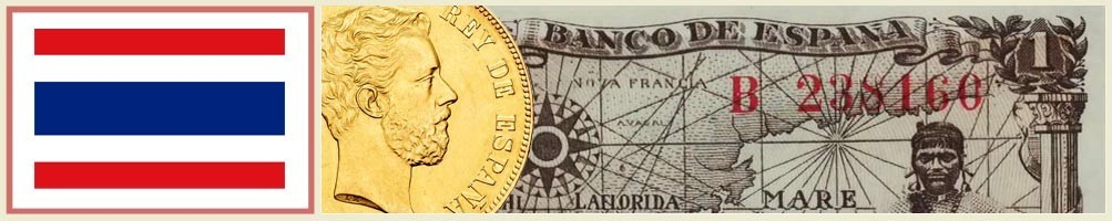 Thai Numismatics - numismaticayfilatelia.com