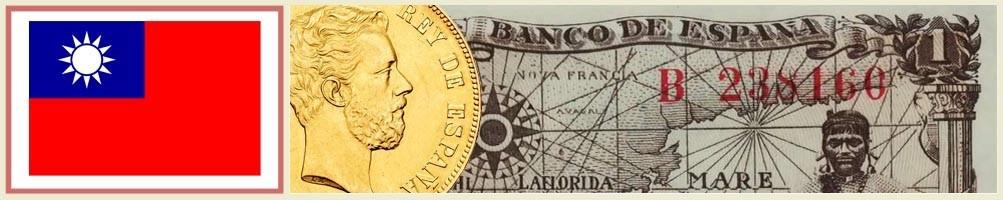Taiwanese numismatics - numismaticayfilatelia.com