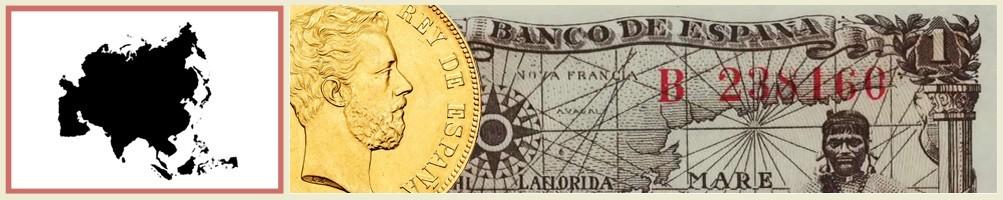 Unclassified Asian numismatics - numismaticayfilatelia.com