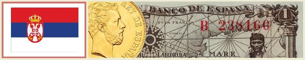 Numismatics of Serbia - numismaticayfilatelia.com