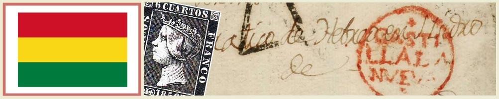 Philately of Bolivia - numismaticayfilatelia.com