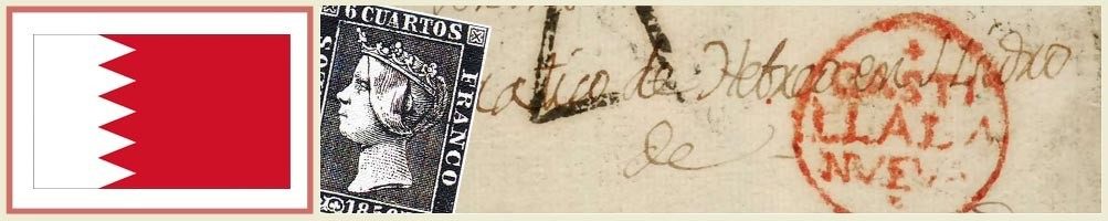 Philately of Bahrain - numismaticayfilatelia.com