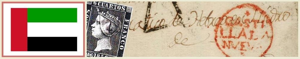 United Arab Emirates Philately - numismaticayfilatelia.com