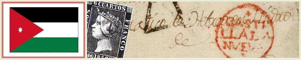 Philately of Jordan - numismaticayfilatelia.com