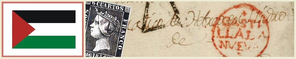 Palestine Philately - numismaticayfilatelia.com